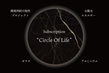 "2019.10.23 ELLE DECOR DESIGN WALK2019 Rimadesioテーマ『Subscription""Circle Of Life""』"